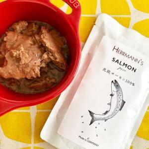 HERRMANN'S ヘルマン ピュア サーモン 鮭|bosch-bellen