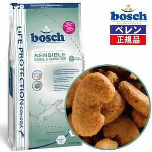 ボッシュ bosch ライフプロテクション リナール&リダクション ドッグフード  (0.75kg)  ※詰め替えパック|bosch-bellen