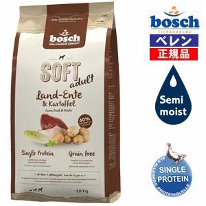 ボッシュハイプレミアムソフト+鴨&ポテトグルテンフリードッグフードは、水分含有量18%のため香りが強...