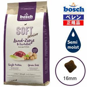 ボッシュ bosch ハイプレミアム プラス ソフト シニア ヤギ&ポテト グルテンフリー ドッグフード  (1.0kg)|bosch-bellen