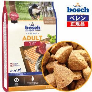 ボッシュ(bosch) ハイプレミアムアダルトラム&ライスドッグフード (1.0kg)