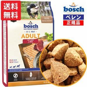 ボッシュ bosch ハイプレミアム アダルトラム&ライス ドッグフード  (9.0kg[3.0kg×3袋]) 二重袋入|bosch-bellen