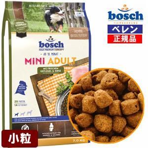 ボッシュ bosch ハイプレミアム ミニ アダルトチキン&キビ ドッグフード  (1.0kg) 二重袋入|bosch-bellen
