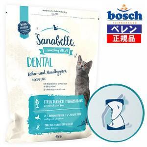 ボッシュ bosch ザナベレ デンタル グルテンフリー キャットフード (400g)|bosch-bellen