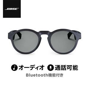 【28%OFF】BOSE Frames Rondo ワイヤレス オーディオサングラス ボーズ公式スト...