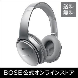 【ボーズ公式ストア】 Bose QuietComfort 3...