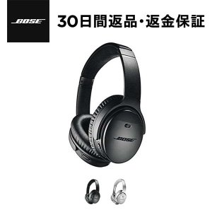 BOSE QuietComfort 35 wireless headphones II ワイヤレス ...