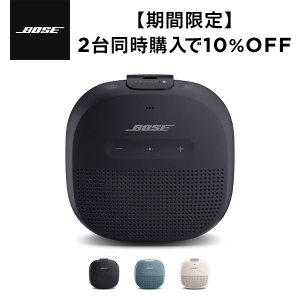 BOSE SoundLink Micro Bluetooth speaker ワイヤレススピーカー ...