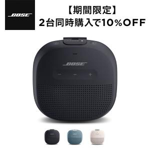 【ボーズ公式ストア/送料無料】Bose SoundLink Micro Bluetooth speaker ボーズ サウンドリンク マイクロ Bluetooth スピーカー : ポータブル/ワイヤレス/IPX7|bose