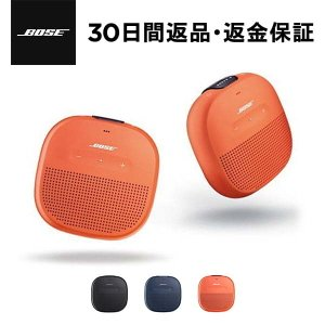 BOSE SoundLink Micro Bluetooth speaker x 2台セット ワイヤ...