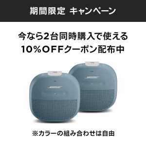 ★15%OFF★【ボーズ公式ストア/送料無料】Bose SoundLink Micro Bluetooth speaker : Bluetoothスピーカー ポータブル/ワイヤレス/IPX7防水|bose|02