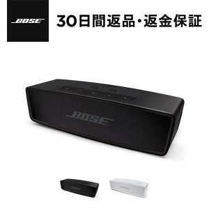 BOSE SoundLink Mini II Special Edition ワイヤレススピーカー ...