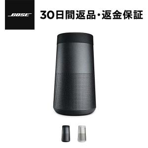 【ボーズ公式ストア】 Bose SoundLink Revo...