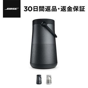 BOSE SoundLink Revolve+ Bluetooth speaker ワイヤレススピー...
