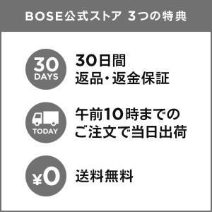 ボーズ公式ストア/送料無料 Bose SoundLink Revolve+ Bluetooth speaker : Bluetoothスピーカー ポータブル/ワイヤレス/360°サウンド/IPX4防滴|bose|04