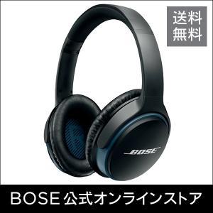 【ボーズ公式ストア】 Bose SoundLink around-ear wireless headphones II : ワイヤレスヘッドホン 密閉型/オーバーイヤー/Bluetooth・NFC対応|bose