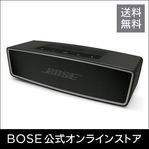 【ボーズ公式ストア】 Bose SoundLink Mini Bluetooth speaker II : Bluetoothスピーカー ポータブル/ワイヤレス