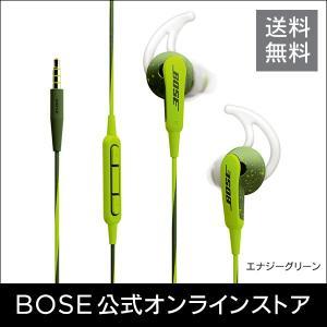 【ボーズ公式ストア】 Bose SoundSport in-ear headphones ボーズ サウンドスポーツ インイヤーヘッドホン (Apple 製品対応モデル/スマートフォン対応モデル)