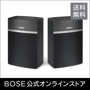 【ボーズ公式ストア】 Bose SoundTouch 10 x 2 Wireless Starter Pack : ワイヤレススピーカー Bluetooth・Wi-Fi対応|bose