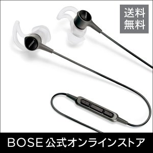 【ボーズ公式ストア】 Bose SoundTrue Ultra in-ear headphones ボーズ サウンドトゥルー ウルトラ インイヤーヘッドホン