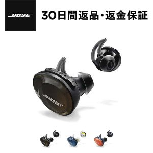 BOSE SoundSport Free wireless headphones 完全ワイヤレスイヤ...