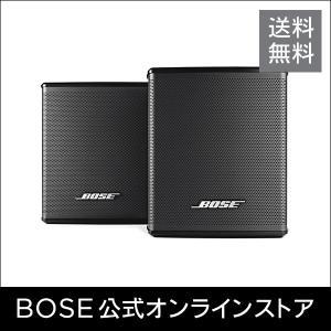 【ボーズ公式ストア】 Bose Virtually Invi...
