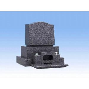 墓石 デザイン安心価格 洋墓三段のお墓 天然青御影石