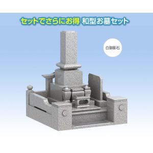 墓石 白御影石 石塔1尺30cm 外柵180cm角 高2.0m |bosekinodaimon