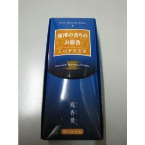 線香珈琲の香り bosekinodaimon