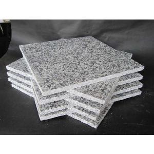板石(敷石)白御影石 30cm角 9枚1組 G623 bosekinodaimon