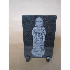 水子地蔵タテ式|bosekinodaimon