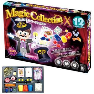 マジックコレクションDX HAC1690 YY OR7 HAC ハック 玩具 手品 おもちゃ マジッ...