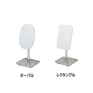 商品説明: 鏡の前で毎日すること。メガネをかける。ピアスを付ける。 ネックレスを付ける。前髪にクシを...