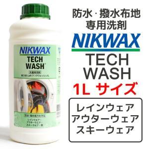 NIKWAX ニックワックス Loft TECH WASH ロフトテックウォッシュ 1L 1リットル BE183|bostonclub