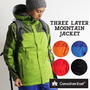 マウンテンジャケット レインウェア 登山 メンズ トレッキング 3レイヤー CanadianEast 登山 男性用 カナディアンイースト CEW1334 雨具 カッパ|bostonclub