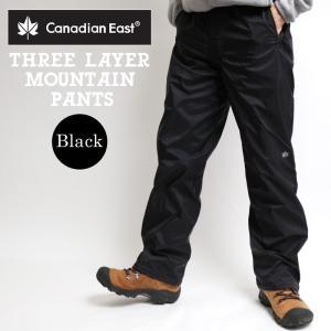 レインパンツ メンズ マウンテンパンツ 男性用 レインウェア CanadianEast 登山 トレッキング 3レイヤー カナディアンイースト CEW1350P-BLK|bostonclub