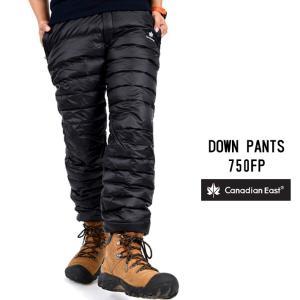 ダウンパンツ メンズ 登山 アウトドア 男性用 ズボン CanadianEast カナディアンイースト CEW3012PA2 高品質 750FP 富士登山 部屋着 冷え性 改善 暖かい|bostonclub