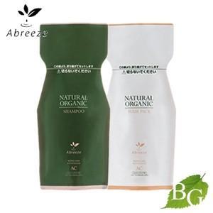 アブリーゼ ナチュラルオーガニック AC シャンプー ヘアパック セット 600mL 600g|botanic-garden
