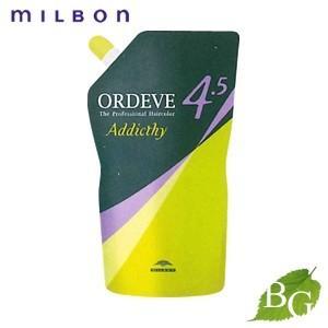 ミルボン オルディーブ アディクシー オキシダン 4.5% 1000mL|botanic-garden