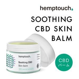 非常に乾燥したカサカサ肌に有用な毎日のルーティンの一環として、この軟膏は不快感やかゆみのサイクルを和...