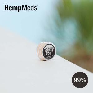 【ヘンプメッズ(hempmeds)社製】  カンナビジオール成分がなんと99%以上高濃度!  RSH...