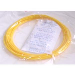 【製品概要】 材質:PLA 色:黄色 直径:1.75mm +/- 0.05mm 真円度:1.75mm...
