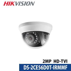 HIKVISION(ハイクビジョン)防犯カメラ 屋内  TV...