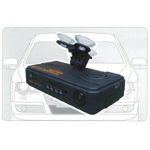 ドライブレコーダー メガピクセル高画質 常時録画 GPS フルHD 2方向カメラ CDR-E07 S...
