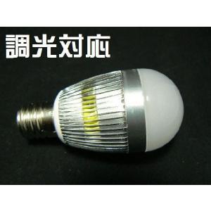 LED電球 E17口金 調光器対応 3W型 電球色