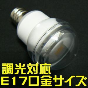 LEDミニクリプトン球 E17口金 調光器対応 5W型 電球色