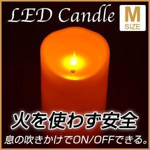 LEDキャンドル 火を使わない 間接照明 フロアライト おしゃれ|bouhancamera-center