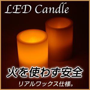 リモコン付き LEDキャンドル 2個セット フロアライト 間接照明|bouhancamera-center
