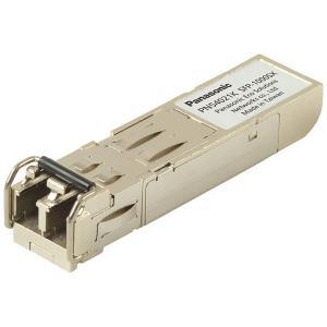 Panasonic 1000BASE-SX SFPモジュール LCコネクタ:マルチ550m(PN54021K) パナソニック 防犯カメラ 監視カメラ【RD-PPN54021K】 bouhansengen