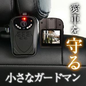 車上荒らし対策カメラ バッテリー 赤外線 防犯カメラ 駐車監...
